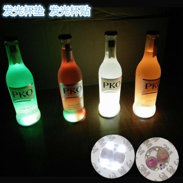 美琪(派對好物)LED發光燈發光杯座發光酒座瓶可換電池