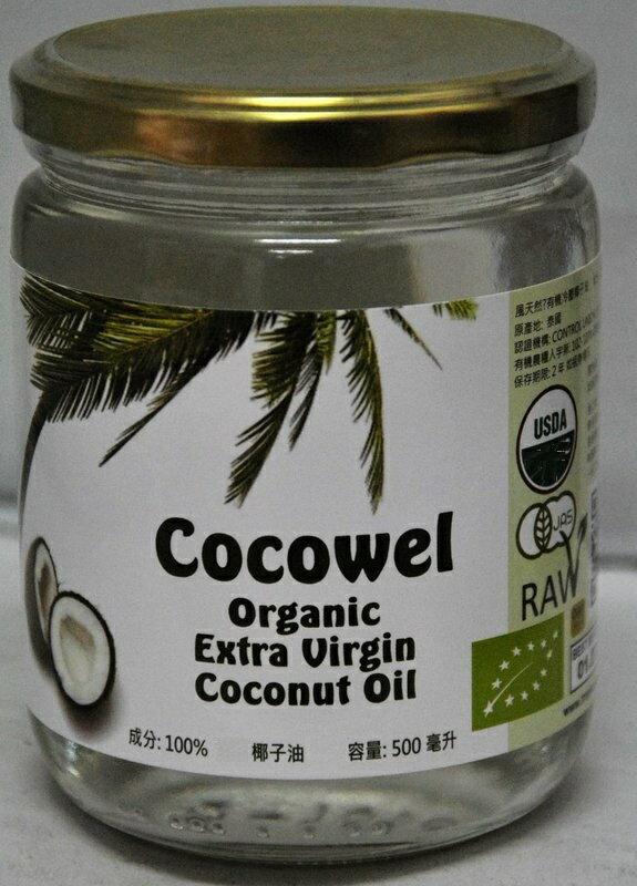 阿邦小鋪 風天然 天然冷壓椰子油500ml