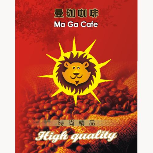 【曼珈咖啡】頂級黃金曼特寧 AAA 新鮮自家烘焙 精品咖啡 (一磅) 1