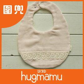 【西村媽媽】hugmamu 三層精燒魔力紗森林夥伴-圍兜