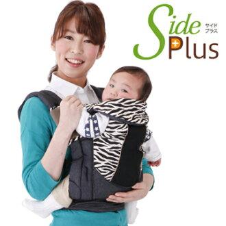 【西村媽媽】獨家代理日本LUCKY Side Plus腰帶型背帶(限定版)