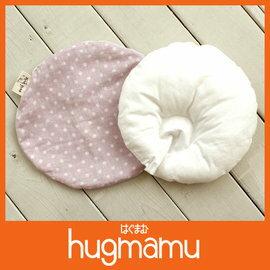 【西村媽媽】hugmamu 二層魔法空氣紗svit svit-甜甜圈型嬰兒枕
