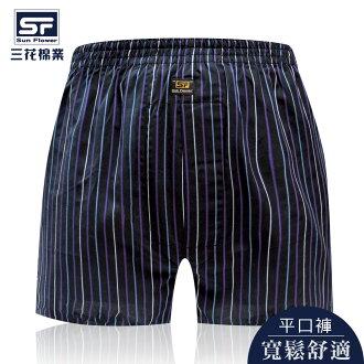 【Sun Flower三花】三花5片式平口褲.四角褲 黑彩條