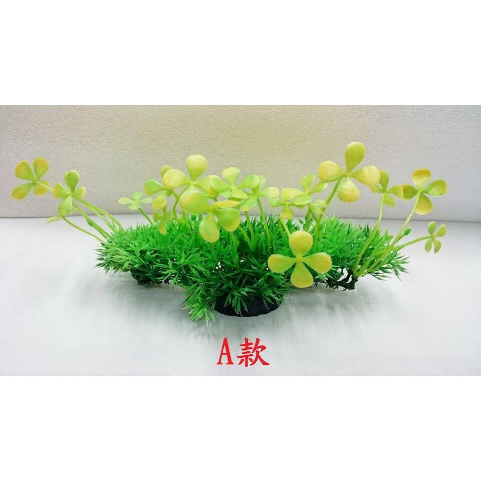 仿真水草 裝飾水草 假草