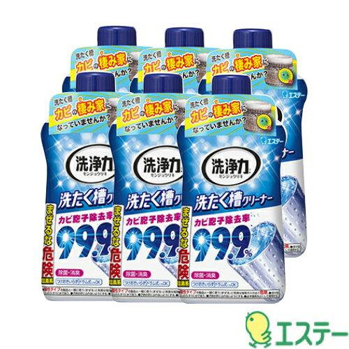 【6入組合更划算】日本【雞仔牌】ST洗衣槽除菌劑 _好窩生活節