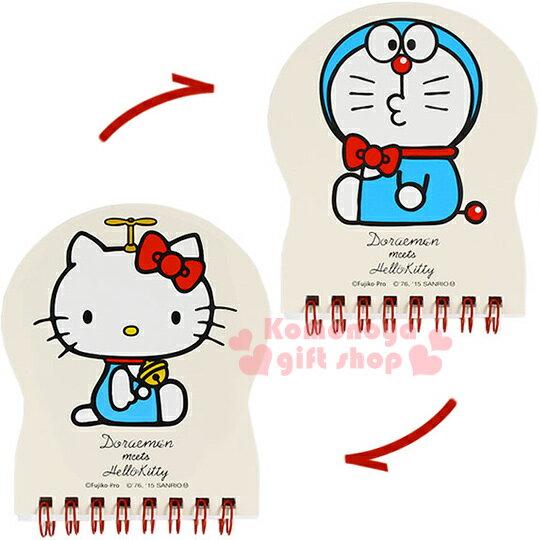 〔小禮堂〕KittyX哆啦A夢 日製造型線圈筆記本《小.白.側坐.竹蜻蜓》