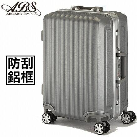 【ABS愛貝斯】29吋 M1深鋁框系列 防刮箱 鋁框箱 行李箱(閃電銀102-007A)【威奇包仔通】
