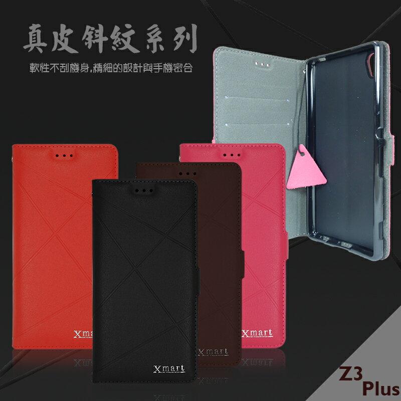 真皮斜紋系列 Sony Xperia Z3+/Z3 plus 側掀皮套/保護套/手機套/可放卡片/保護手機/立架式/軟殼