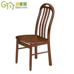 【綠家居】巴爾摩 柚木色實木餐椅