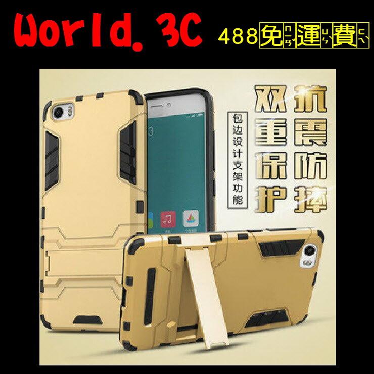 二合一 盔甲 鎧甲 三星 Samsung J7 Prime 手機殼 手機支架 軟殼 防摔殼 鋼鐵人 保護套 矽膠殼 保護殼