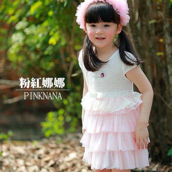 PINKNANA童裝女童摟空圈圈布蛋糕裙洋裝S33577