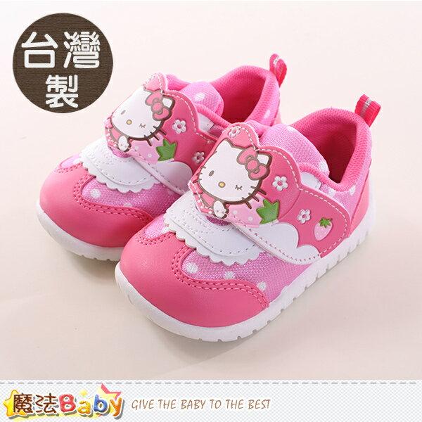 女童鞋 台灣製Hello kitty正版輕便鞋 魔法Baby~sh0039