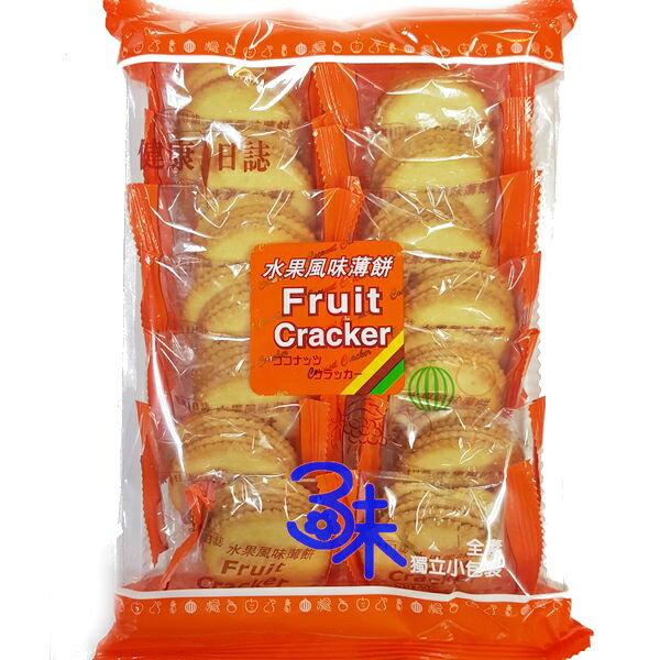 (馬來西亞) 健康日誌 水果風味薄餅 (水果薄餅) 1包 231 公克 特價 53元【4715243050083】