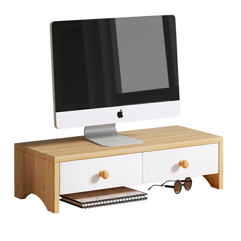 台式電腦增高架辦公室電腦顯示器增高架收納架桌面墊高屏幕置物架