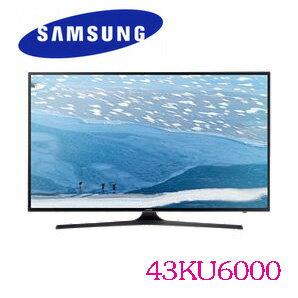三星 SAMSUNG 43KU6000 43吋 液晶電視 4K UHD HDR Wi-Fi 公司貨 UA43KU6000WXZW/UA43KU6000