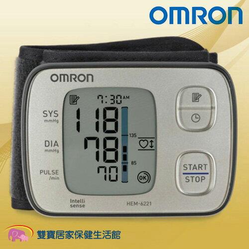 omron歐姆龍手腕式血壓計 HEM-6221 來電享優惠