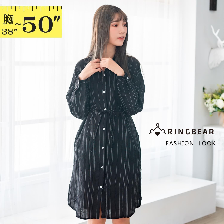 長版襯衫--知性優雅鈕扣黑白撞色直條紋寬鬆雪紡長袖襯衫(黑XL-3L)-I127眼圈熊中大尺碼 1