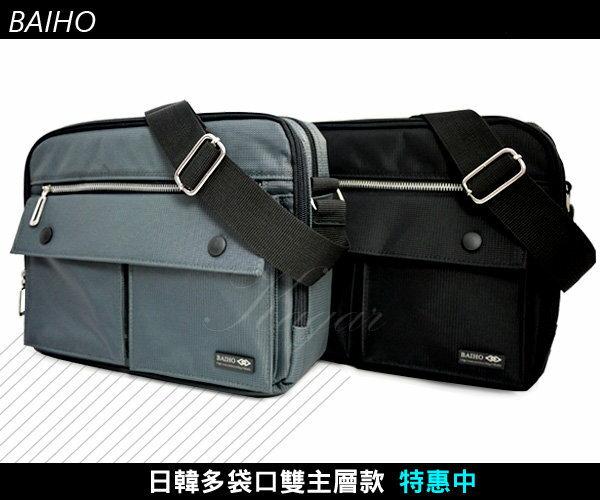 【加賀皮件】BIAHO台灣製側背包多夾層休閒包斜背包多色多收納側背包小款DF266