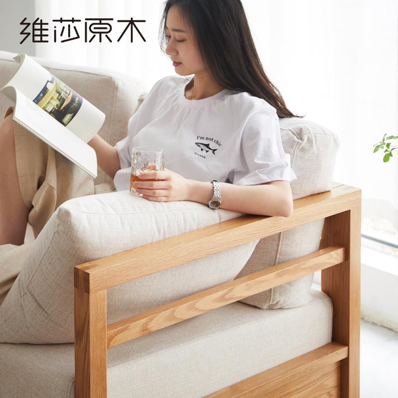 全實木沙發現代簡約單雙三人組合高檔客廳家具北歐橡木沙發椅♠極有家♠