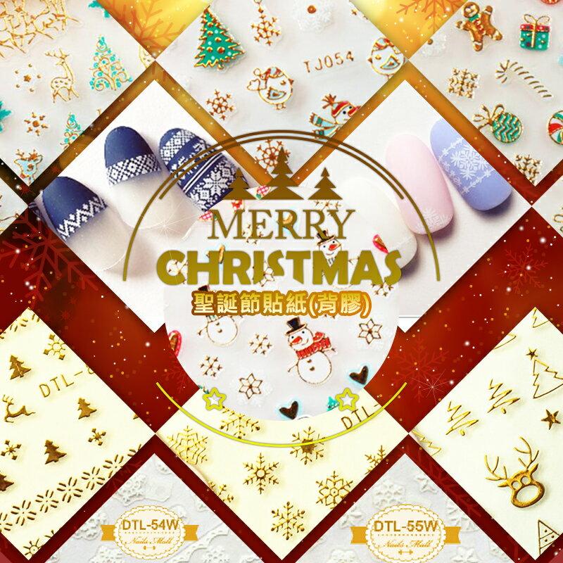 聖誕節貼紙(背膠)雪花麋鹿聖誕樹 (TJ / DTL系列) 美甲貼紙