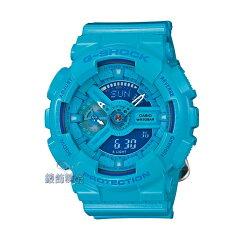 【錶飾精品】現貨CASIO卡西歐G-SHOCK縮小版S系列GMA-S110CC-2A鮮豔水藍GMA-S110 全新原廠正品 聖誕禮物 生日 情人節 禮品