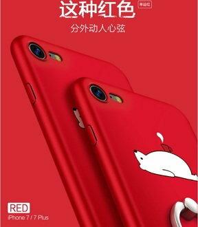 現貨 APPLE iPhone7 4.7吋 個性創意磨砂手機殼 保護殼 - 限時優惠好康折扣