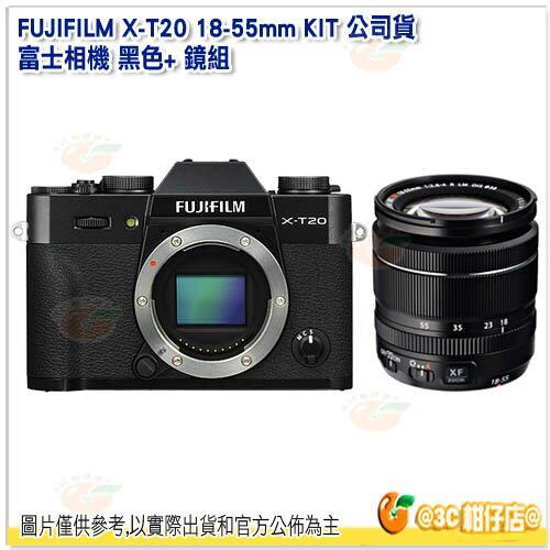 現貨 FUJIFILM X-T20 18-55mm KIT 富士相機 黑色 鏡頭組 公司貨 觸控螢幕 場景識別 4K XT20