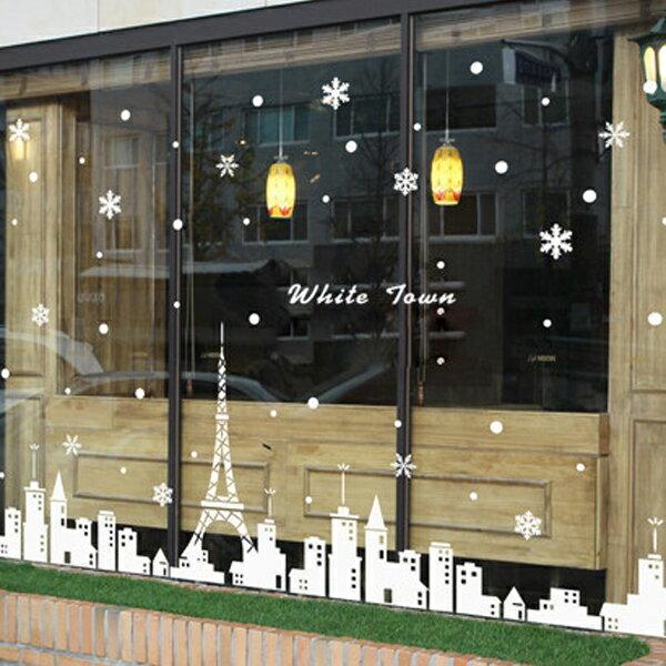 BO雜貨:BO雜貨【YV1788-1】聖誕節佈置無痕壁貼玻璃貼白色聖誕雪花巴黎城鎮裝飾貼紙ABQ9803