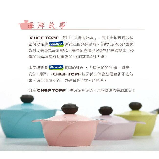 韓國 Chef Topf薔薇系列26公分不沾平底鍋(粉色)/韓國製造/不沾鍋/洗碗機用/最美鍋 7