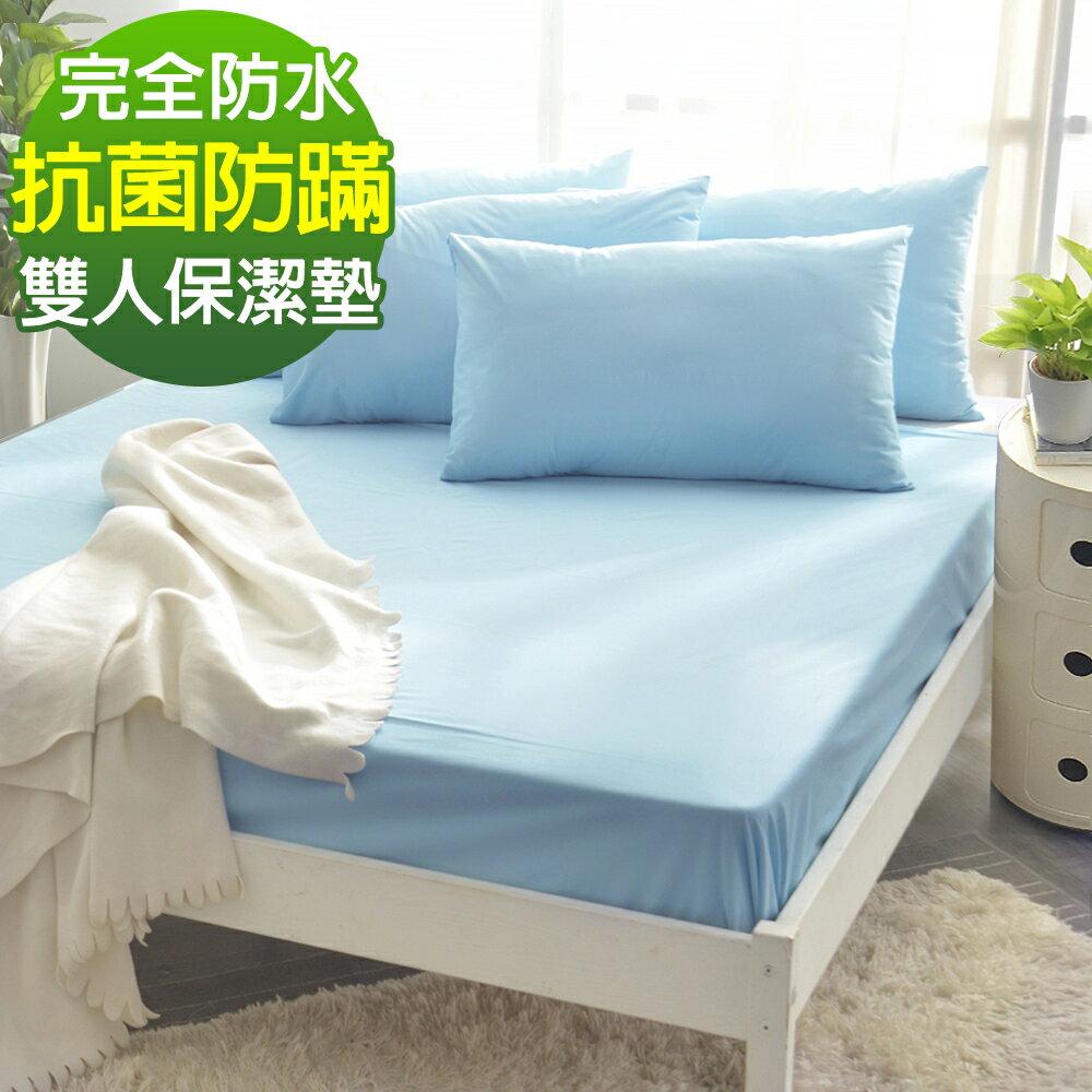 完全防水 雙人床包式保潔墊 日本防蹣抗菌 採用3M吸濕排汗技術 護理生醫級 台灣製 MIT Pure One 0