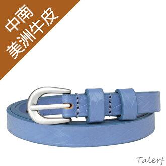 泰樂福女用甜美細版百搭流行真皮皮帶(藍色)→現貨