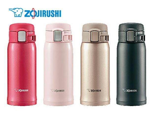 【酷創意】ZOJIRUSHI象印彈蓋式真空保溫瓶360MLl(SM-SA36)