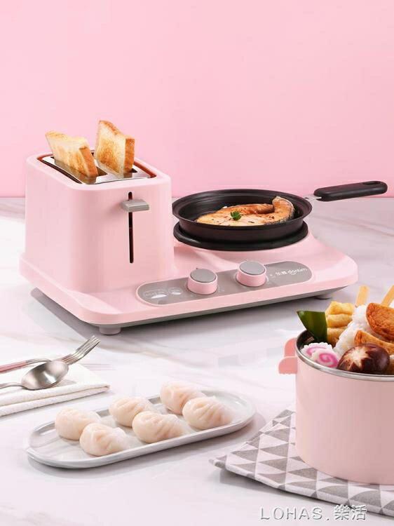 早餐機多功能四合一家用小型三明治烤面包機吐司多士爐 220V
