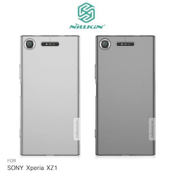強尼拍賣~NILLKINSONYXperiaXZ1本色TPU軟套軟殼清水套保護套手機套手機殼