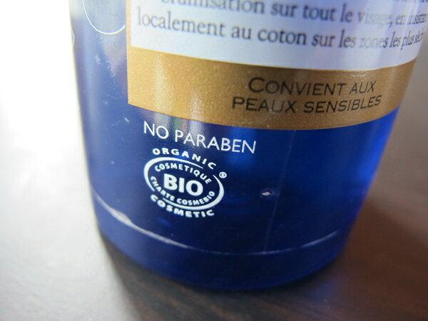 聖芙蘭 歐盟BIO 橙花純露花粹水 200 ml【巴黎好購】Sanoflore 1