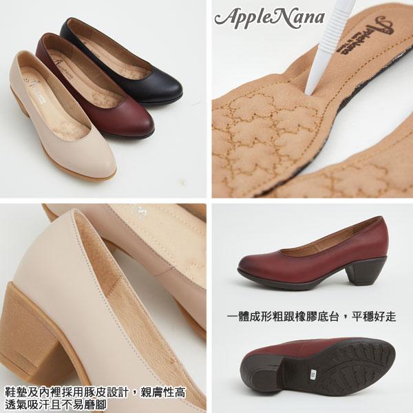 優惠分享。OL必備全真皮完美楦頭素面低跟鞋【QR68711280】AppleNana蘋果奈奈 2