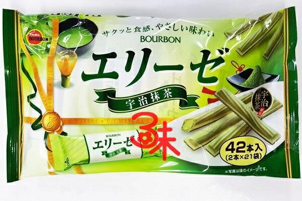 ^( ^) Bourbon 北 愛麗絲捲心酥威化餅~ 抹茶 ^( 北 艾莉絲家庭號 愛麗絲