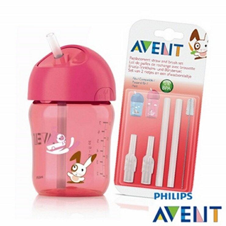 【寶貝樂園】PHILIPS AVENT新安怡 QQ兔吸管水杯配件組