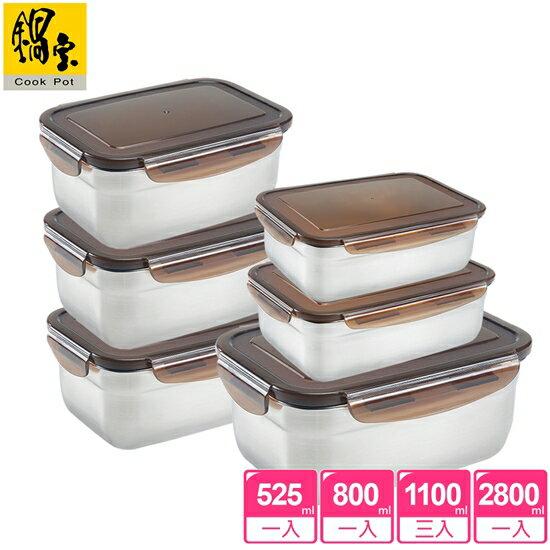 鍋寶316不鏽鋼保鮮盒百變多用6件組 電電購 美食鳳味 三立推薦