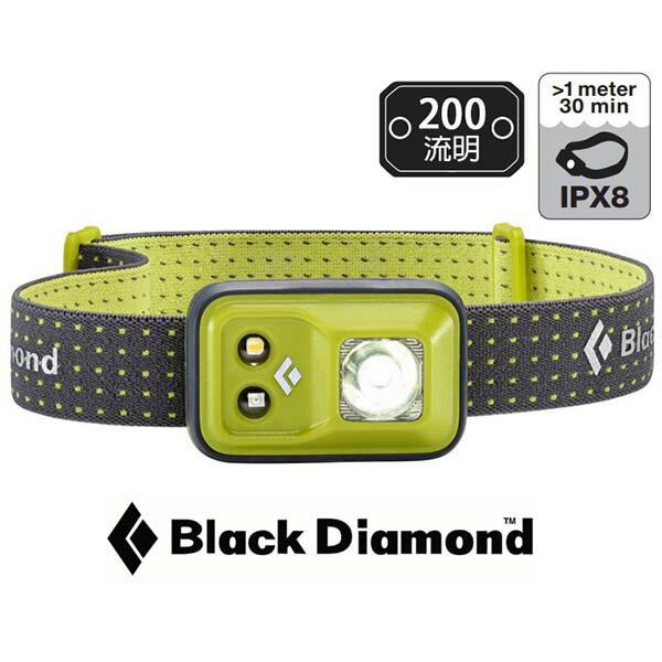 《台南悠活運動家》BLACK DIAMOND 620635 COSMO頭燈 SAILWATER
