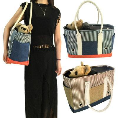 寵物狗狗外出背包時尚條纹單肩包便携手提寵物包外出包~免運