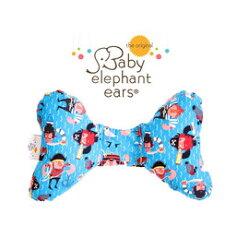 美國Baby Elephant Ear–寶寶護頸枕/蝴蝶枕(Baby Red Beard Elephant Ear)★衛立兒生活館★