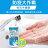 現貨 CSmart+ 免洗 洗手液乾洗手凝膠 殺菌消毒液 抑菌凝膠小瓶 便攜式隨身速乾手 2