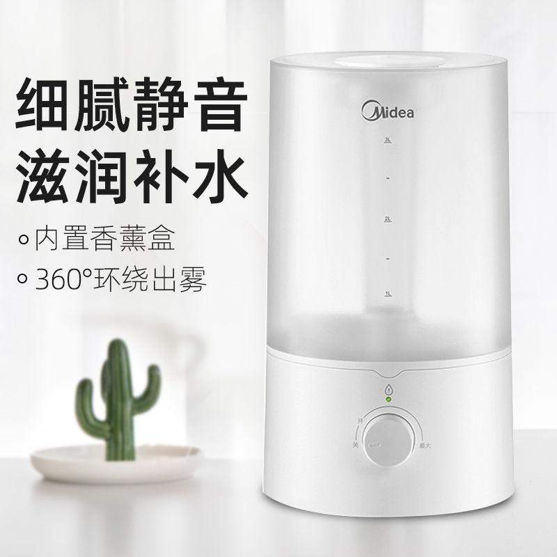 空氣加濕器家用靜音臥室室內大霧量大容量香薰機3E40