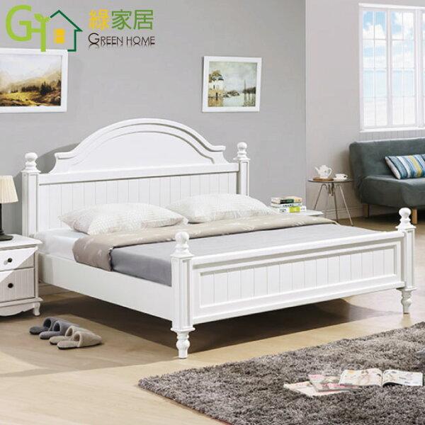 【綠家居】曼夫法式白6尺雙人加大造型床台(不含床墊)