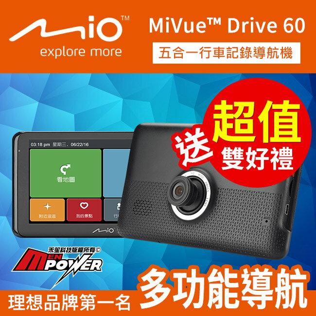禾笙科技【送矽膠底盤+胎壓檢測錶】Mio MiVue Drive 60 五合一行車記錄導航機 內附16G記憶卡