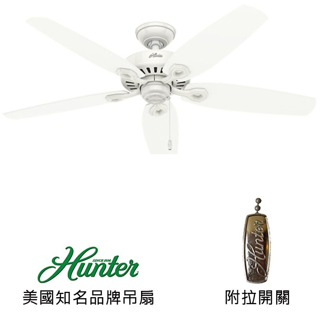 "[top fan] Hunter Builder Elite Damp 52英吋吊扇(53293)白色  "" title=""    [top fan] Hunter Builder Elite Damp 52英吋吊扇(53293)白色  ""></a></p> <td> <td><a href="