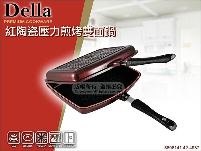 快樂屋? DELLA 紅陶瓷壓力煎烤雙面鍋 42-4987 韓國製 雙面煎烤盤 無煙不沾平底鍋 披薩盤 焗烤盤 適BBQ韓國烤肉