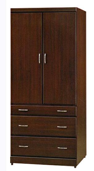【尚品傢俱】663-20 胡桃3*7尺衣櫃 收納櫃