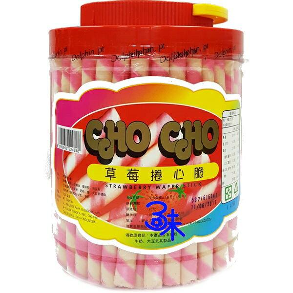 (印尼)chocho哦吉草莓風味捲心脆1桶700公克特價108元【8992952924898】(捲心酥捲心餅捲心餅乾))▶全館滿499免運